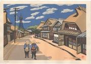 Shinshū, Matsushiro-chō