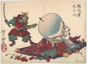 Raikō (Yorimitsu) Enters the Treasure Mountain from the series Sketches by Yoshitoshi