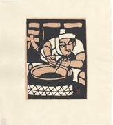 Tempura Chef