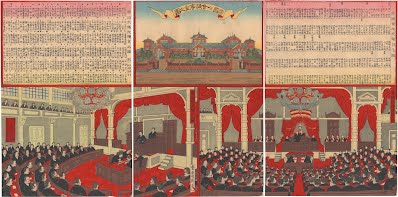 Prints of the Meiji Era - Helping to Build a Modern Japan