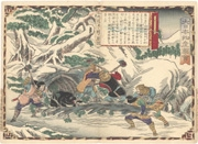 Bear Hunting for Gall in Kaga Province from the series Dai Nippon Bussan Zue (Products of Greater Japan)