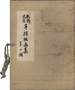 Portfolio, Scenic Views of Sapporo Hand-printed Woodblock Print Collection, Volume 1
