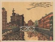 Sukiya Bridge (Sukiyabashi) from the series Scenes of Last Tokyo