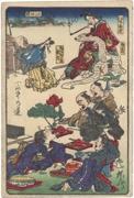 Kyōsai hyakuzu, The Courtesan of Eguchi, A Lotus in the Mud