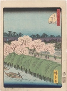 Sumida River, No. 17 from the series Forty-Eight Famous Views of Edo