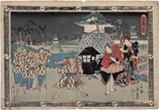 Act III (Sandanme) from the series The Storehouse of Loyal Retainers (Chūshingura)