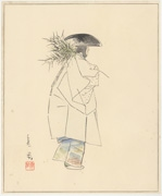 Sotoba Komachi from an untitled series