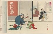 Kanadehon Chūshingura, Act X