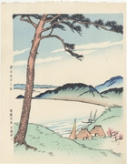 Ura no Akekure (Day In, Day Out, At a Bay) from the series Yumeji's Masterpieces