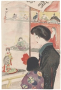 Woman and Child Looking at Doll Display