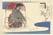 Nōgakuzue, Oshio