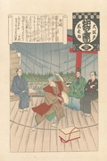 Jobiraki from the series Annual Events of the Edo Theater