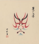 Kagekiyo from the folio Collection of One Hundred Kumadori Makeups in Kabuki, Collection 2