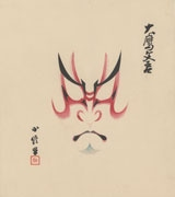 Ōwashi Bungo from the folio Collection of One Hundred Kumadori Makeups in Kabuki, Collection 2