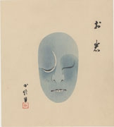 Oiwa from the folio Collection of One Hundred Kumadori Makeups in Kabuki, Collection 2