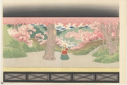 Bunraku Theater Stage Set for Yoshitsune and the Thousand Cheery Trees (Michiyuki Dance Scene) from the Illustrated Collection of Famous Japanese Puppets of the Osaka Bunrakuza