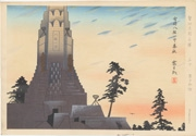 Hakkō Ichiu Tower in Miyazaki from the series Scenes of Sacred and Historic Places