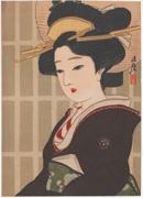 Bijin in Brown Kimono (untitled)