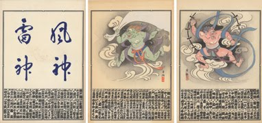 A Set of Three Nōsatsu Kōkanfuda - Fūjin the Wind God, Raijin the Thunder God, Calligraphic Cover Sheet