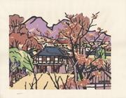 Komoro-jō and Asamayama from the series Collection of Woodblock Prints Scenery of Japan, Shinshū by Miyata Saburō