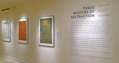 https://sites.google.com/a/myjapanesehanga.com/www/home/three-masters-of-abstraction-hagiwara-hideo-ida-shoichi-and-takahashi-rikio/photographs-from-the-exhibition