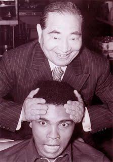 Tokujiro Namikoshi et Mohamed Ali