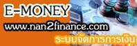 http://nan2.ksom.net/money/index.php