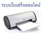 http://ssonan.icoopthai.co/SCONNTCP/GCOOP/SingleSignOn/Login.aspx