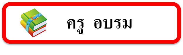 https://www.kroobannok.com/81500