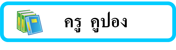http://www.moe.go.th/moe/th/news/detail.php?NewsID=51449&Key=news_act