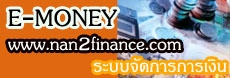http://www.nan2.ksom.net/money/index.php