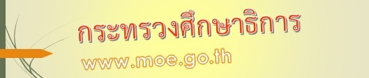www.moe.go.th
