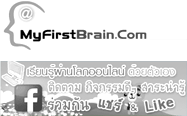 http://www.myfirstbrain.com/default.aspx