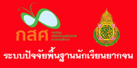 https://cct.thaieduforall.org/index.html
