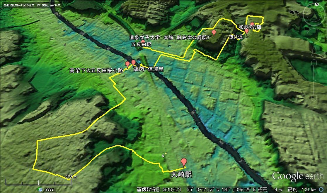 2014/03/01】 山手線編 vol.6 品川 ...