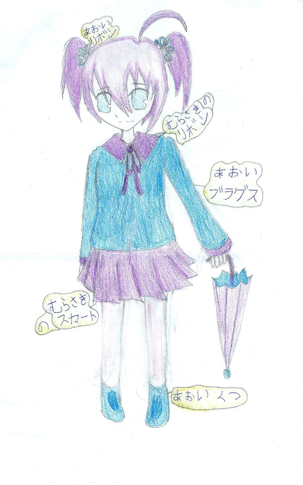 Ideal School Uniform - Newstead Japanese