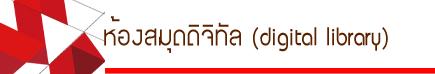 http://sirikitschool.vlcloud.net/