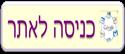 https://www.google.com/a/nofharim.tzafonet.org.il/ServiceLogin?service=CPanel&passive=1209600&cpbps=1&continue=https://www.google.com/a/cpanel/nofharim.tzafonet.org.il/Dashboard&followup=https://www.google.com/a/cpanel/nofharim.tzafonet.org.il/Dashboard