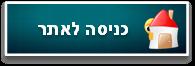 https://sites.google.com/a/nofharim.tzafonet.org.il/sefer/home/9.png
