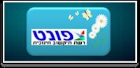 https://sites.google.com/a/nofharim.tzafonet.org.il/sefer/home/nnnnn.png