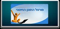 https://sites.google.com/a/nofharim.tzafonet.org.il/sefer/home/bbbbbbbb.png