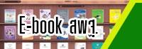 e-Book ของ สพฐ.
