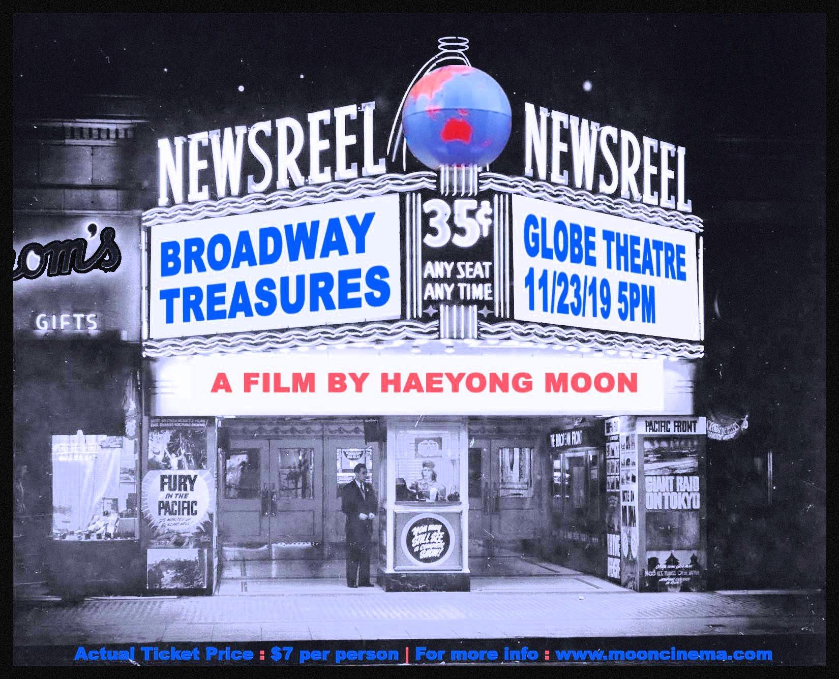 Globe screening 11/23