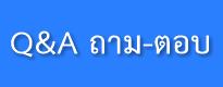 https://sites.google.com/a/npwr.ac.th/opendata/management/q-a