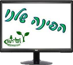 https://sites.google.com/a/ru.edu-haifa.org.il/seferyeda/home/%D7%A4%D7%99%D7%A0%D7%94.png?attredirects=0