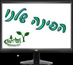 https://sites.google.com/a/ru.edu-haifa.org.il/nitzani/lwh-sywrym-wzylzwlym
