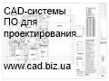 Graphisoft, CADprofi, Autodesk, Bentley Systems, ZWSOFT, САПР, Разработка, Проектирование3ds, autocad, 3d max, 3ds max, what is   autocad, dwg, проектирование, 3dmax, archicad, auto cad, 3dsmax, 3d studio, 3d studio max, solidworks, autocad download, download autocad, autodesk, cad download, archi cad, 3d max download, 3ds max download, autocad free download, autocad free, free autocad, autocad download   free, auto desk, free autocad download, download autocad free, free download autocad, autocad 2010, сапр, arhicad, archicad download,   download archicad, 3ds max 2011, autocad 2011, free cad, cad free, free cad download, autocad 2008, archicad 14, 3d max 2011, 3ds max 2010, archicad 12, autodesk autocad, autocad 2009, autocad autodesk, autocad 2007, autodesk 3ds max, 3d autocad, artlantis, autocad 3d, autodesk   2011, auto cad 2011, free archicad, archicad free, cad 2011, archicad free download, archicad download free, autocad 2006, archicad 13, 3d cad, autocad 2010 download, auto cad 2010, autodesk 3d, autodesk download, cad 3d, download autocad 2010, Дизайн, Винница, Днепропетровск,   Донецк, Житомир, Запорожье, Ивано-Франковск, Киев, Кировоград, Луганск, Луцк, Львов, Николаев, Одесса, Полтава, Ровно, Севастополь,   Симферополь, Сумы, Тернополь, Ужгород, Харьков, Херсон, Хмельницкий, Черкассы, Чернигов, Черновцы