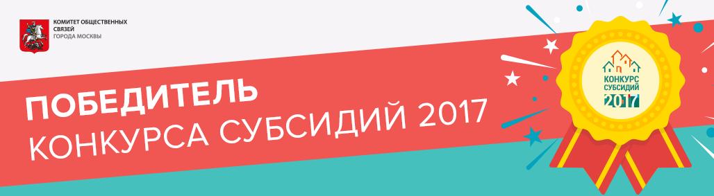 http://конкурскос.душевная.москва/