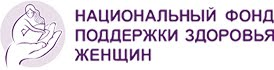 http://www.nwhcf.ru/o-fonde/press-centr/novosti