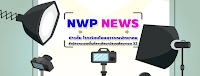 NWP NEW